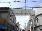 0123駒川商店街