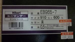 s-P1020617.jpg