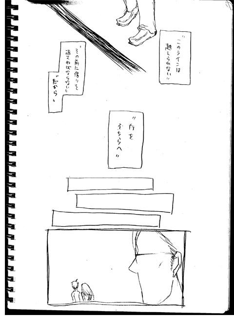 1-25.jpg