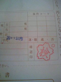 100318_112153.jpg