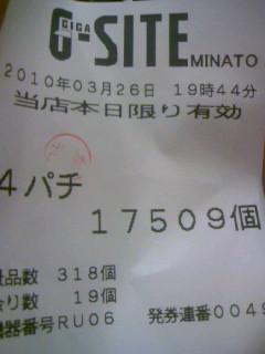 100326_194730.jpg