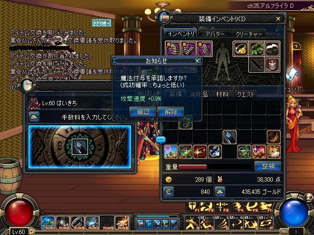 ScreenShot0315_210856341.jpg