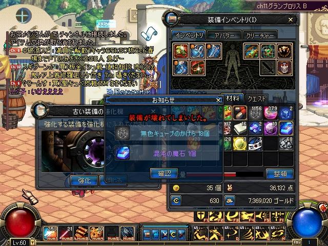 ScreenShot1228_135442287.jpg