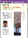スクリーンショット(2011-01-21 20.51.00)