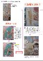 スクリーンショット(2011-01-21 20.54.39)