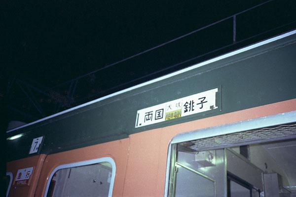 0035_22nec165.jpg