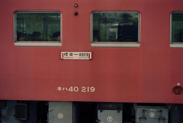 0732_28nDC40.jpg