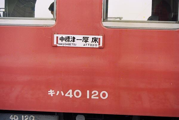 0734_36n_DC40.jpg