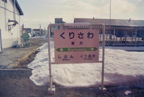 0765_22an_.jpg