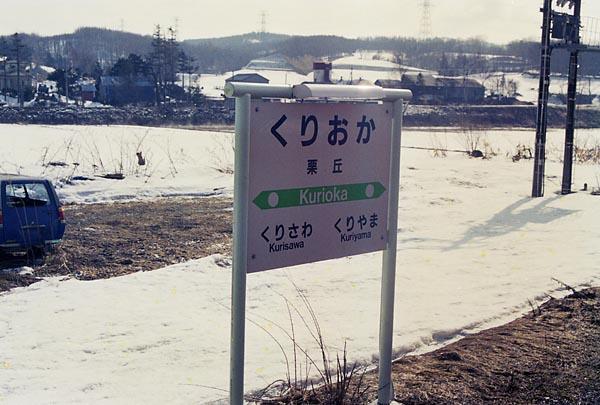 0765_26an_.jpg