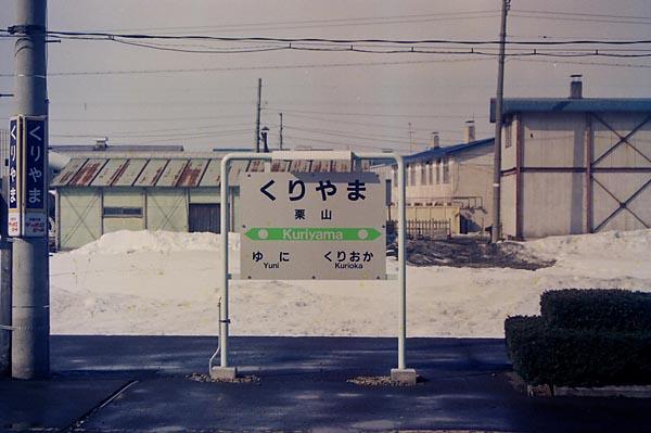 0765_30an_.jpg