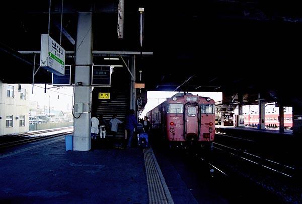 0766_18nDC40.jpg