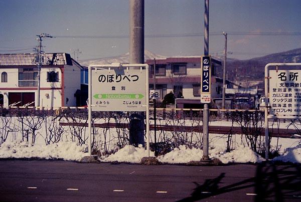 0766_29n.jpg