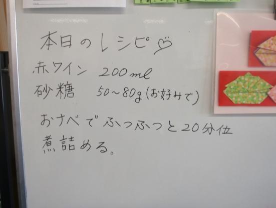 P2210093.jpg