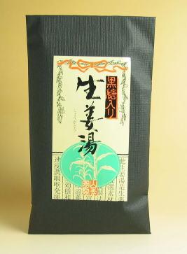 hd-syouga-kokutou2.jpg
