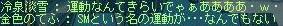 Maple100920_205420.jpg