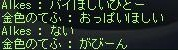 Maple101013_003438.jpg