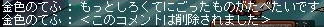 Maple101021_000614.jpg