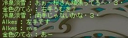 Maple101126_214406.jpg
