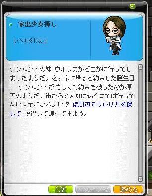 Maple101223_144118.jpg