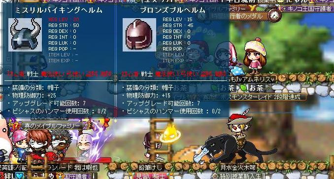 Maple101225_213940.jpg
