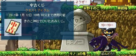 Maple110101_103450.jpg
