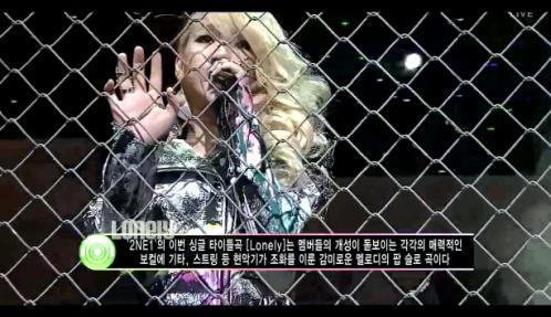 lonelyinkigayo1.jpg
