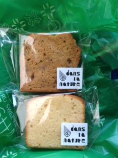 なっちゃんケーキ写真-4