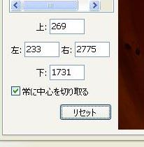 WS000427-2.jpg