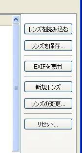 WS000429-2.jpg
