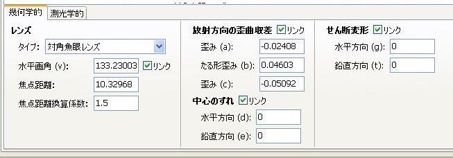 WS000429-3.jpg
