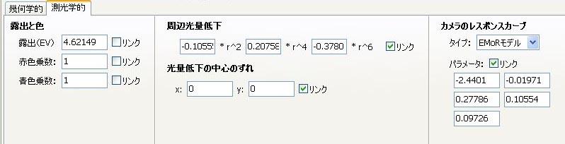 WS000430-2.jpg