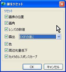WS000431.jpg