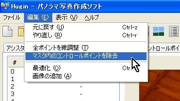 WS000432-2.jpg