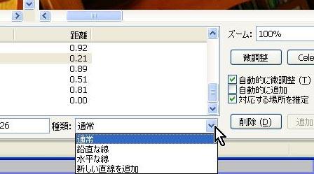 WS000445.jpg