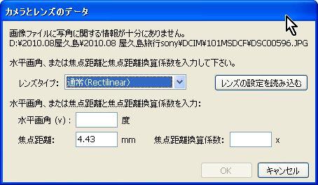 WS000448.jpg