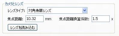 WS000450.jpg