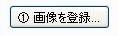 WS000451-1.jpg