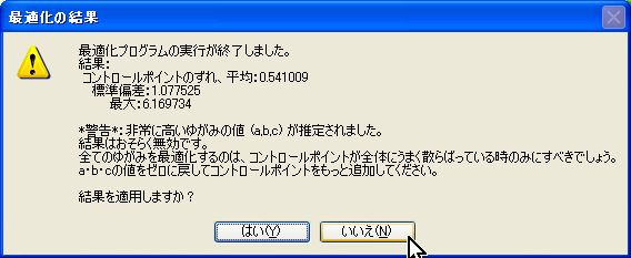 WS000464.jpg