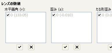 WS000471-3.jpg