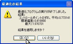 WS000475.jpg