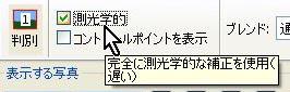 WS000476.jpg