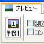 WS000518-1.jpg