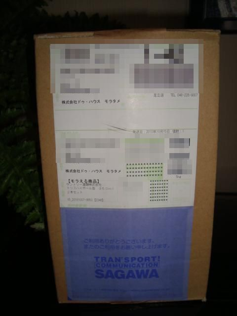 DSC04794.JPG