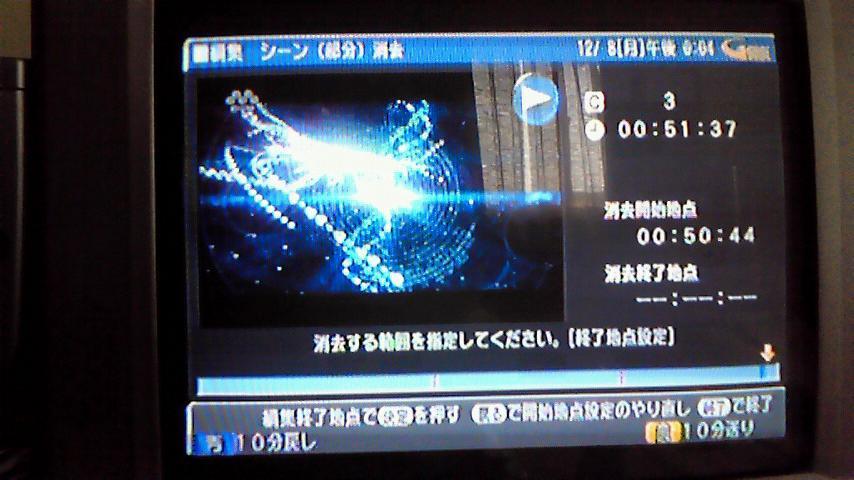 8-12-8-1.JPG