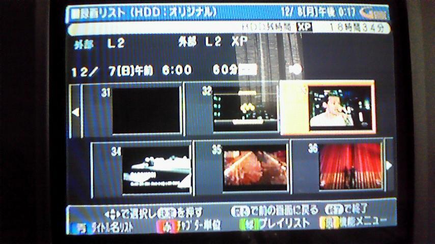 8-12-8-3.JPG