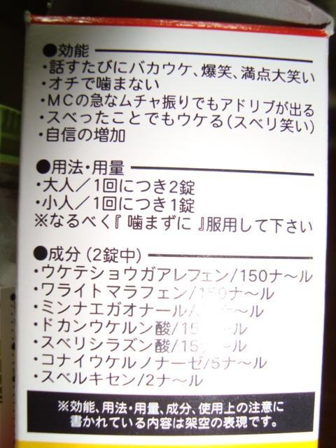 10-3-7-5.JPG