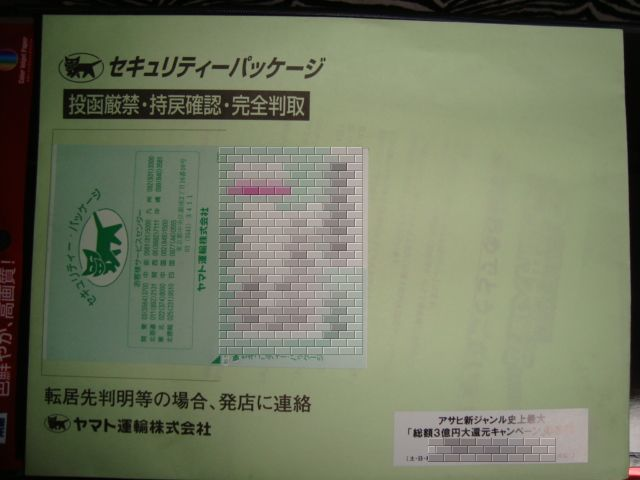10-2-11-1.JPG