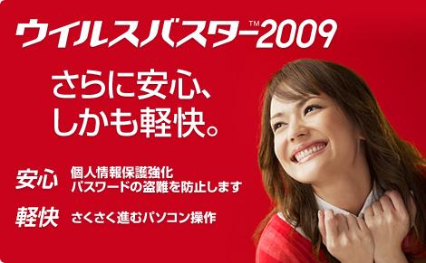 home_promo_01.jpg