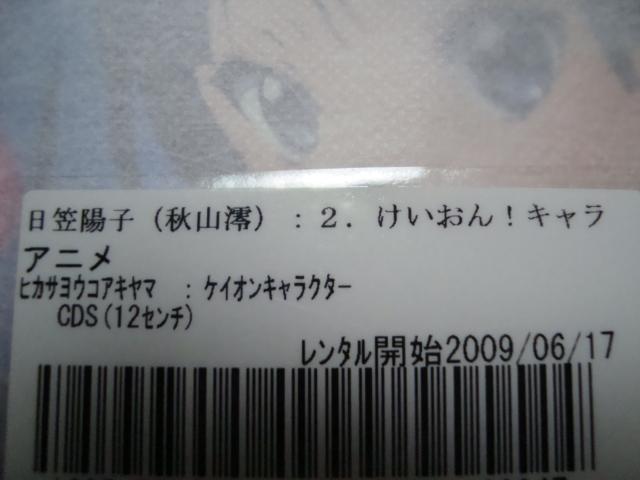 98303.JPG